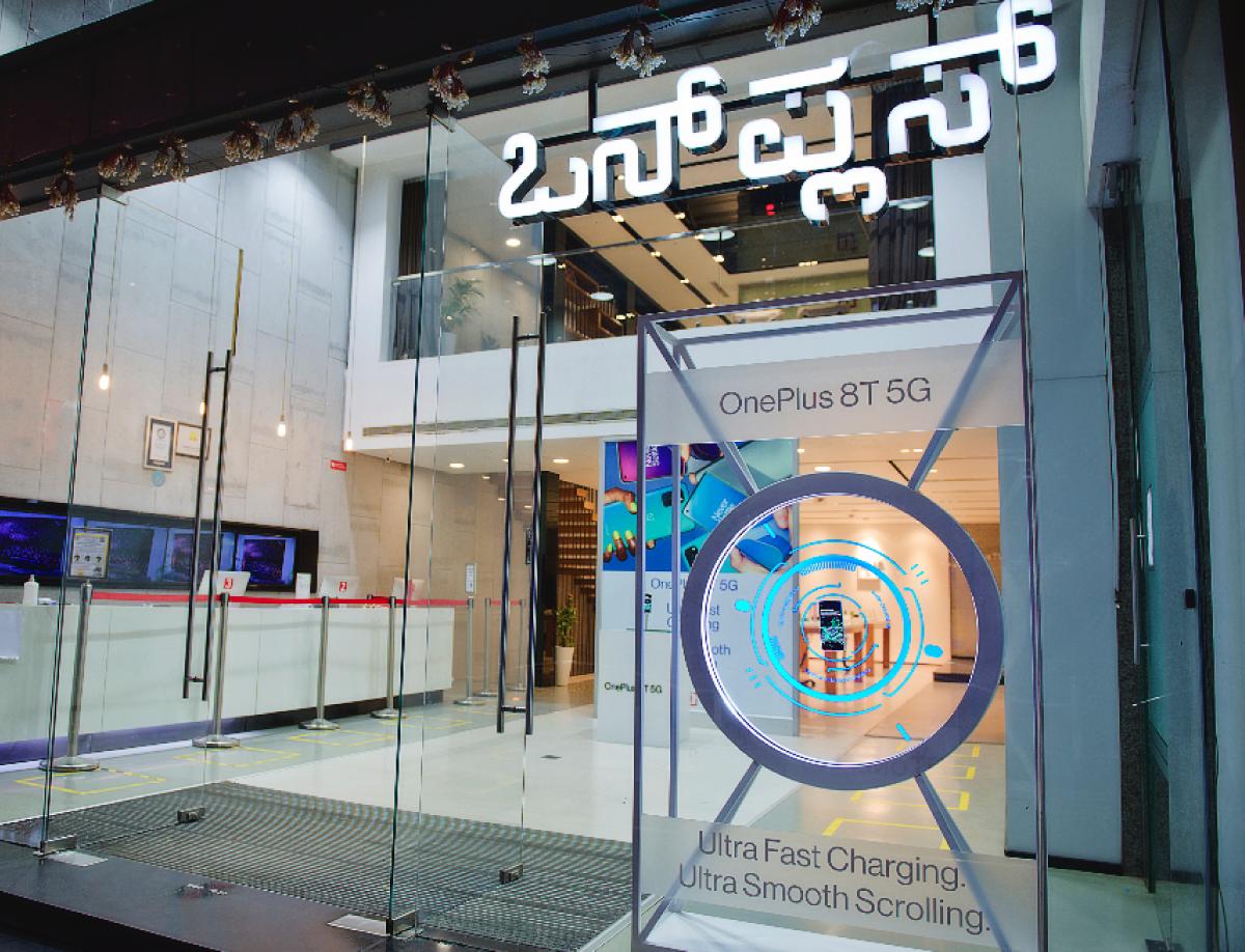 OnePlus 8T 5G Window DIsplay